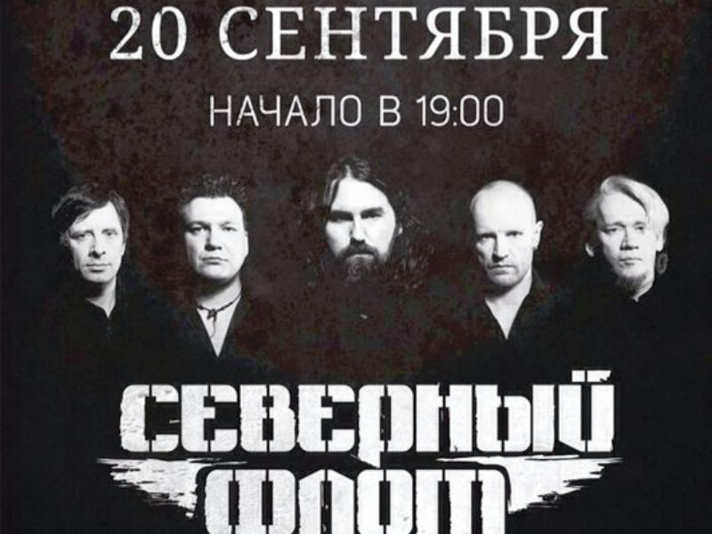 Одесса в сентябре новости