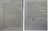 Бывшая супруга Дениса Долженко обвиняет мужа в избиении