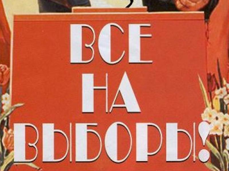 terskiykazak - Выборы губернаторов с 2015 года могут перенести на 2014-ый