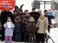 победителей городского конкурса снежных крепостей объявили в вологде