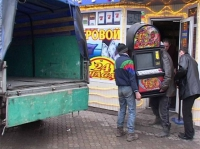 Слоты.  Нарды онлайн.  Игровые автоматы.