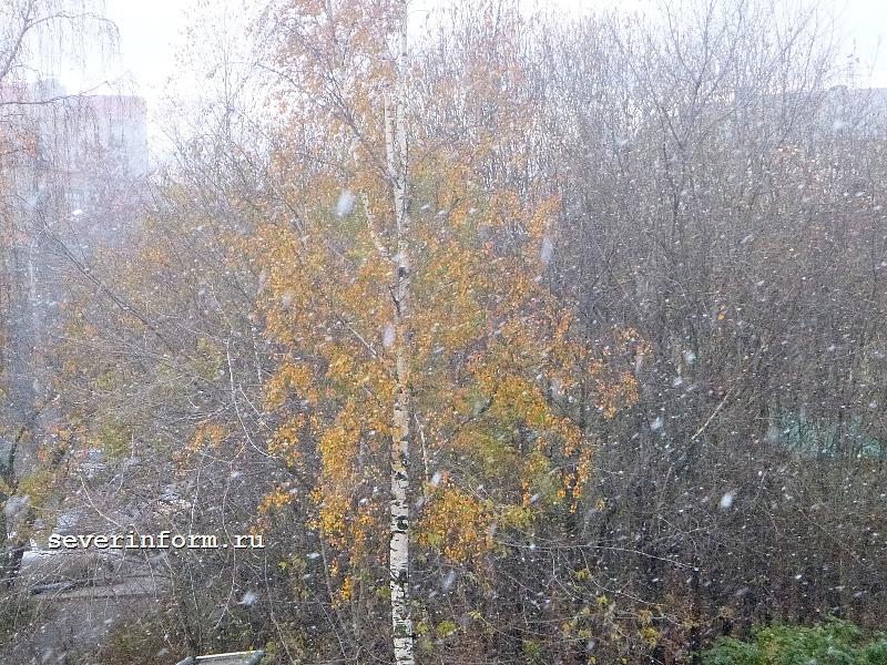Красновишерск погода на завтра в