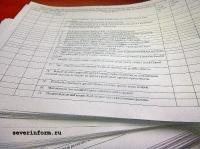 «Уровень патриотизма» школьников замеряют в Вологде