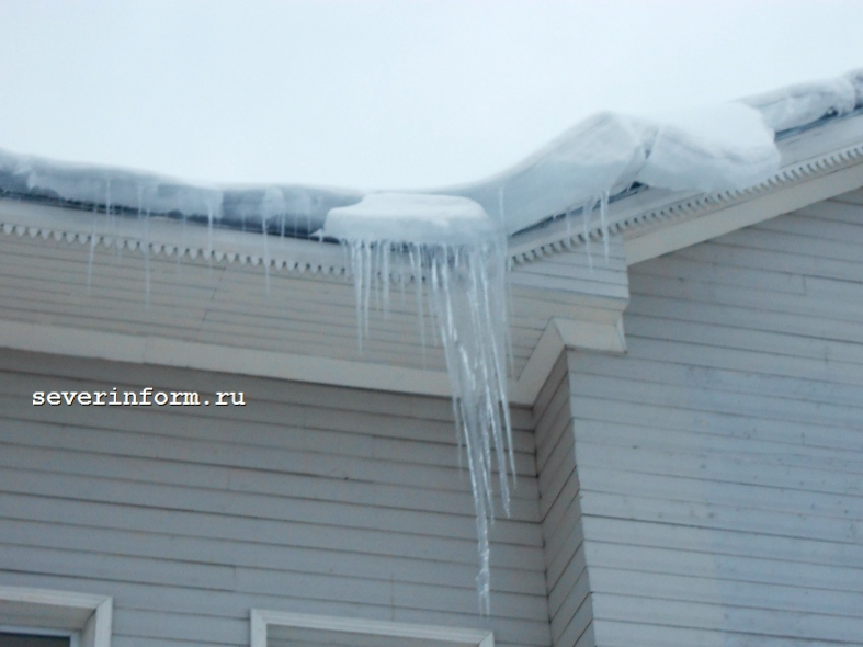 Окдп очистка кровли от снега и наледи