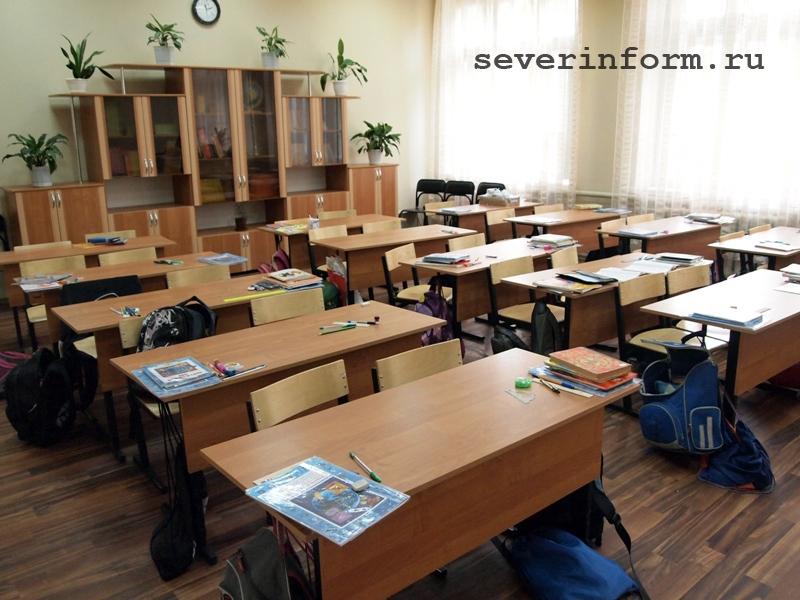 Как сделать ремонт в классе своими силами? 20