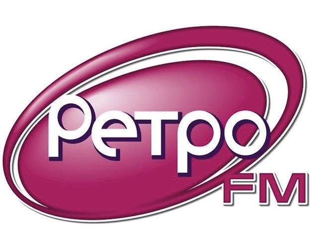 Ретро FM — лучшая музыка 70х, 80х и 90х, слушать прямой ...