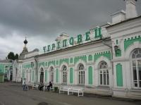 Вокзал в г.Череповец
