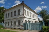 Дом-музей Верещагиных