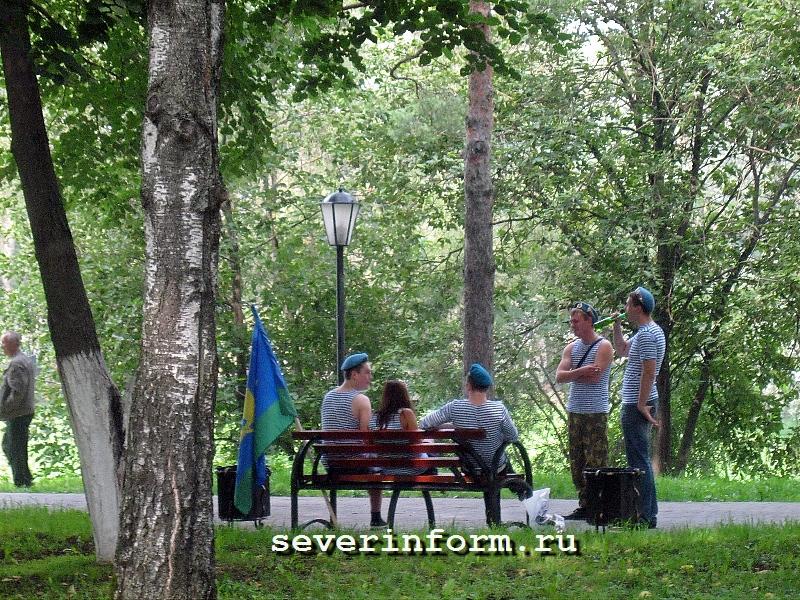 Погода в луганской области в старобельске