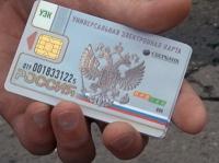 http://www.severinform.ru/media/img/13/756/200x200_03244_karta1.jpg