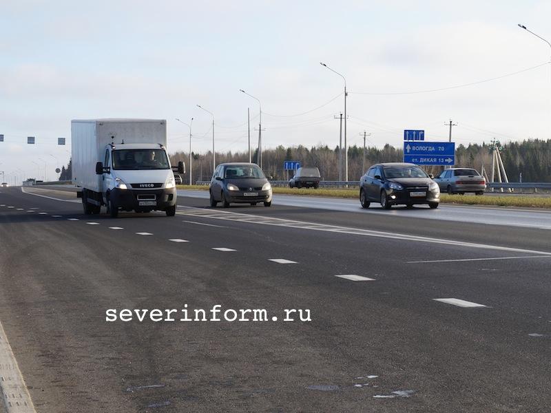 весовой контроль Росавтодор Вологодская область
