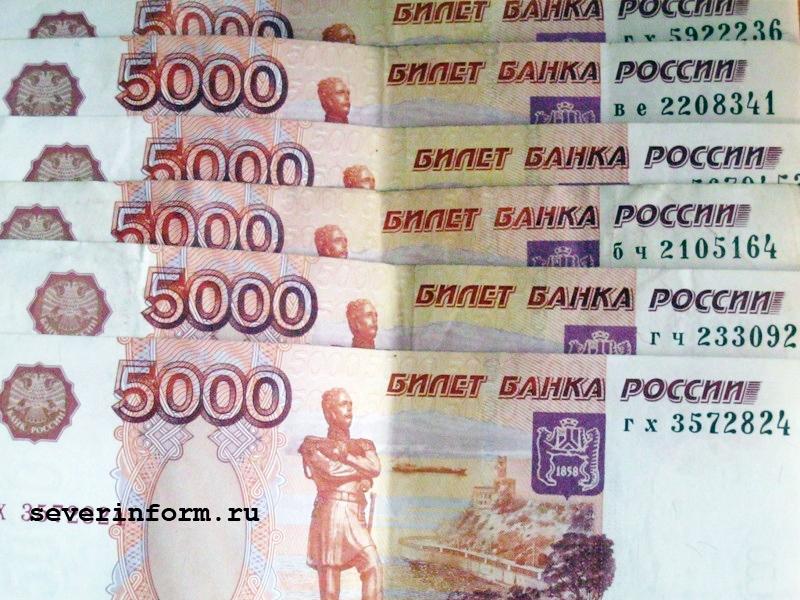 Местные власти нашли решение проблемы смиллионными долгами позарплате наВологодском машиностроительном заводе