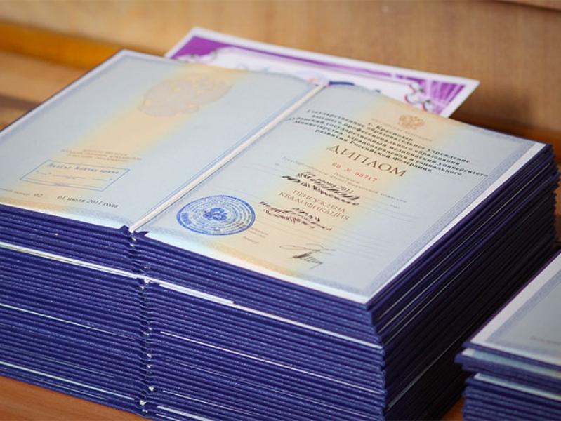 Выпускники ВоГУ года получат дипломы нового образца без  Выпускники ВоГУ 2015 года получат дипломы нового образца без твердой обложки
