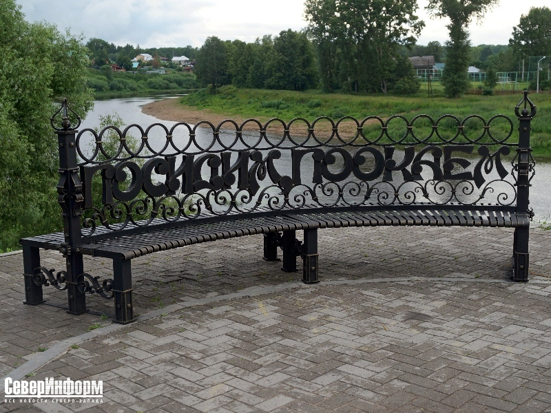 A bench with the text «Посидим, поокаем» in Vologda