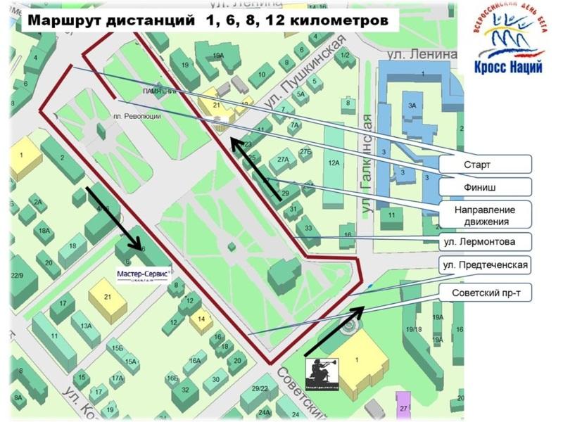Опубликован маршрут дистанций