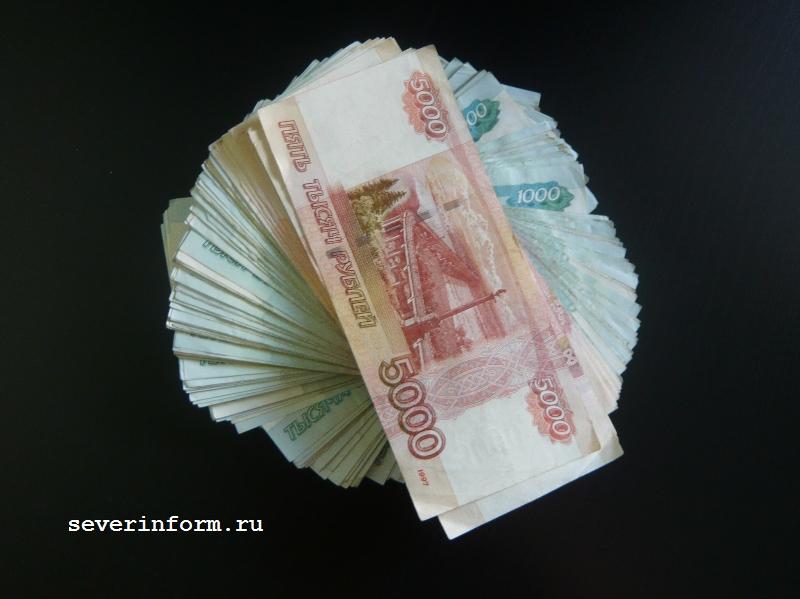 МФО с капиталом менее 70 миллионов рублей запретят привлекать деньги граждан