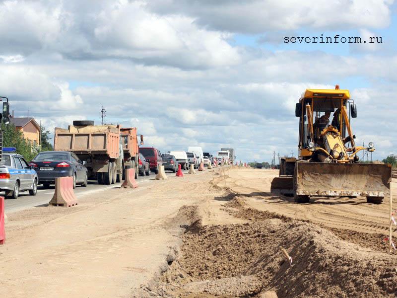 Расходы бюджета Вологодской области на дорожную деятельность в 2016 году планируется увеличить на 1 миллиард рублей