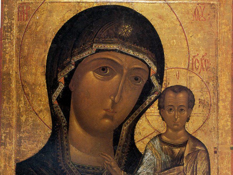 В России празднуется День Казанской иконы Божией Матери