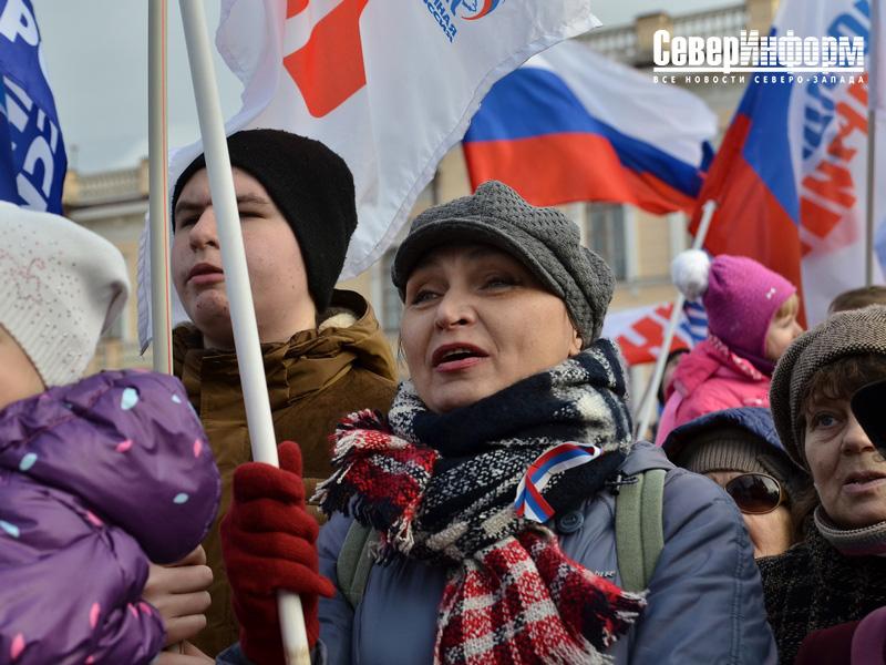 В Вологде празднуют День народного единства (ФОТО)