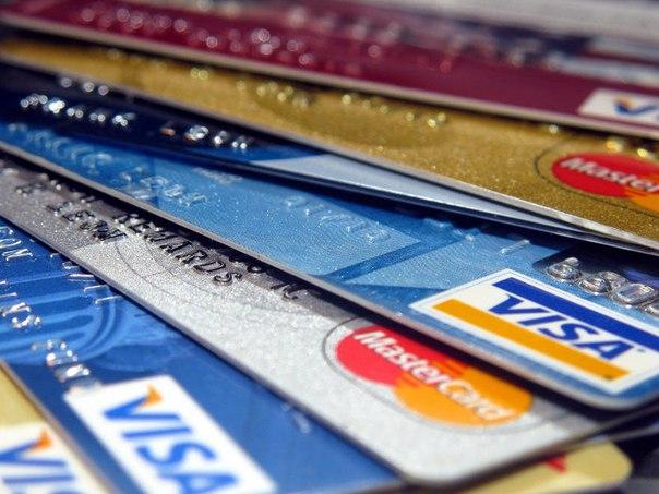 Вологжане стали меньше интересоваться кредитками