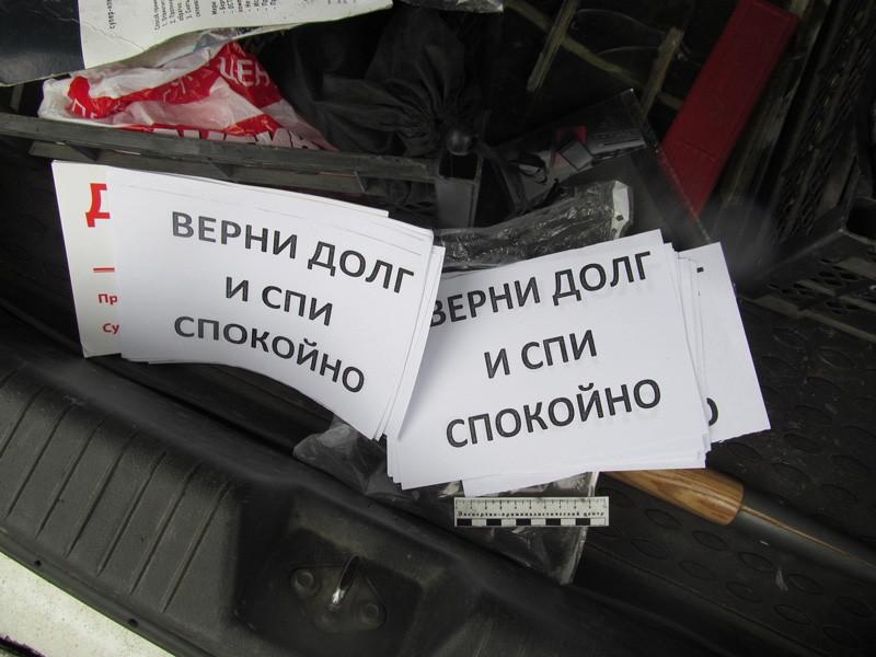 Матвиенко неисключила корректировки законодательного проекта обограничении коллекторов