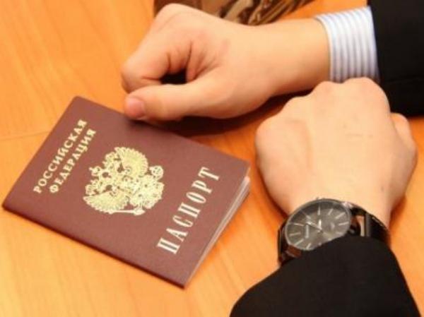 Когда подростки могут расчитывать на получение гражданства рф Природа смогла