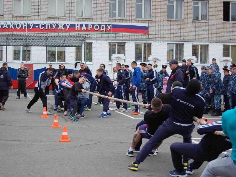 Фсин россии конкурс