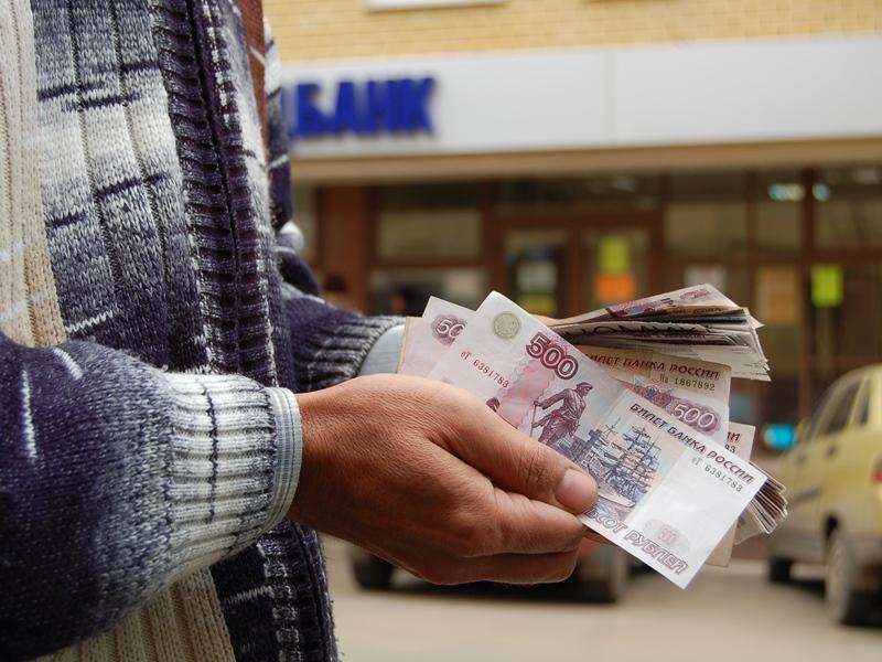 Кредитные карты— наиболее популярный вид займа среди молодых граждан России