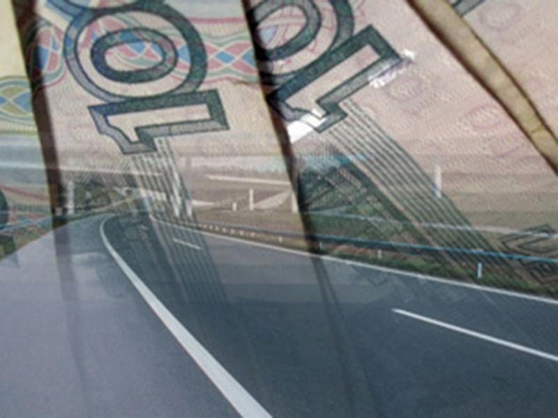 Штрафы ГИБДД оплатят строительство дорог