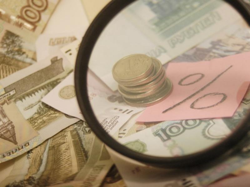 Проект областного бюджета на 3-х летний период передан нарассмотрение вЗСО