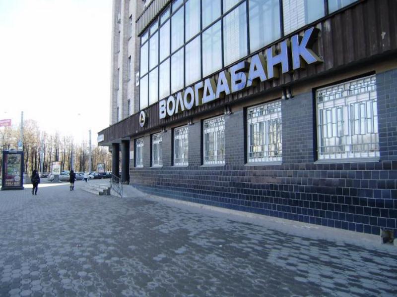 ЦБРФ отключил «Вологдабанк» отплатежной системы