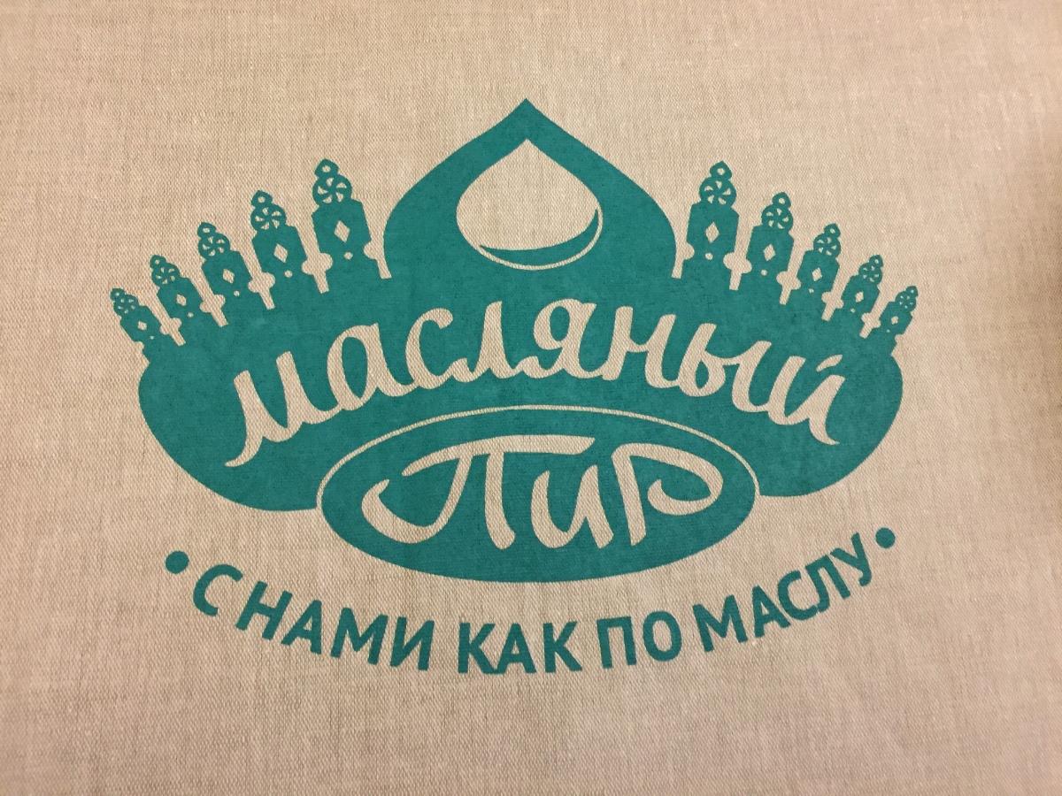 Рестораны Вологды примут участие вгастрономическом «Масляном пире»