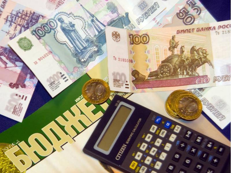 Д. Медведев поведал омерах поддержки региональных бюджетов