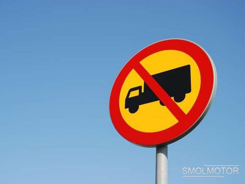 Движение большегрузного транспорта подорогам Вологды будет ограничено с10апреля