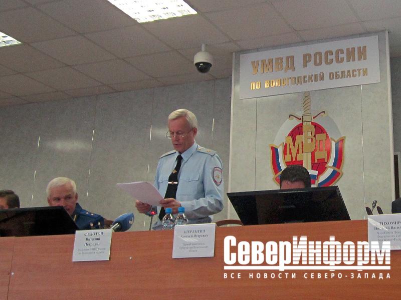 Президент освободил отдолжности начальника УМВД поВологодской области