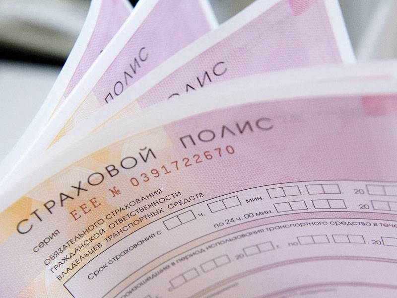 Путин подписал закон озамене выплат поОСАГО натурой
