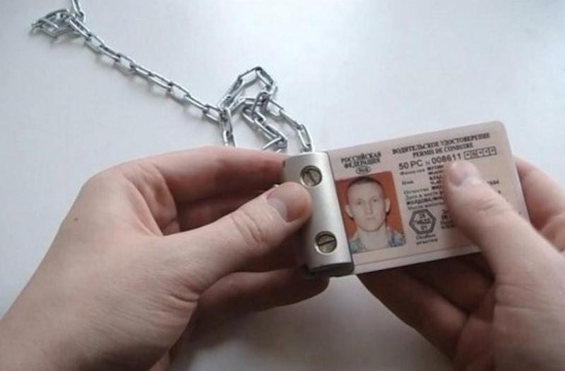 ГИБДД могут арестовать запристегнутые ксалону документы 6+