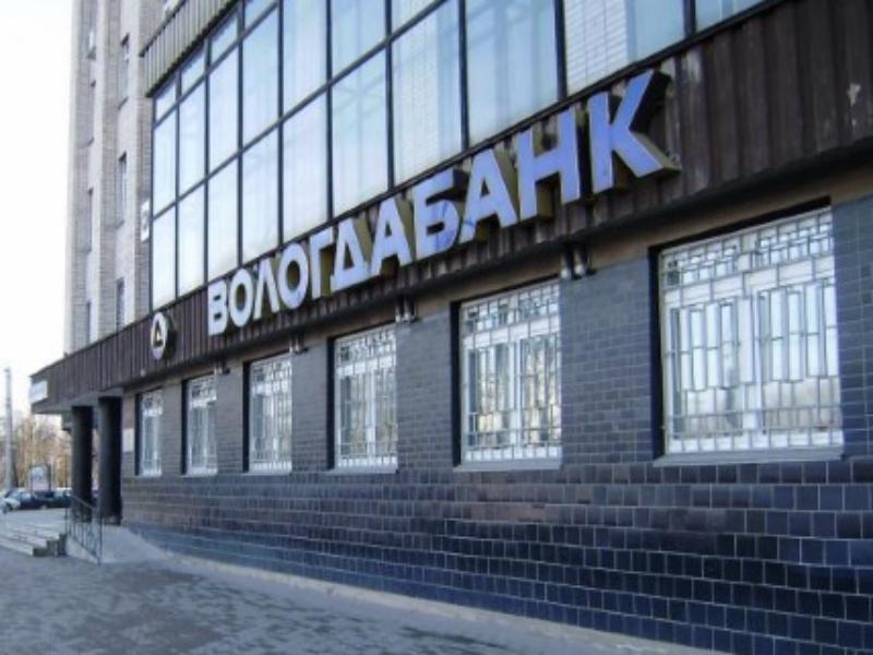 АСВ обнаружило вВологдабанке недостачу имущества практически на1 млрд руб.