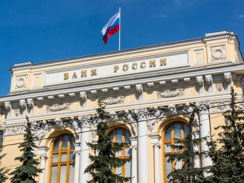 Набиуллина поведала  как санкции США повлияют нагосдолг Российской Федерации