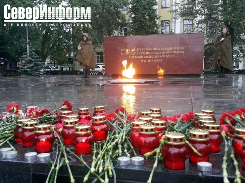 Тысячи ставропольцев зажгли памятные встречи вчас начала ВОВ