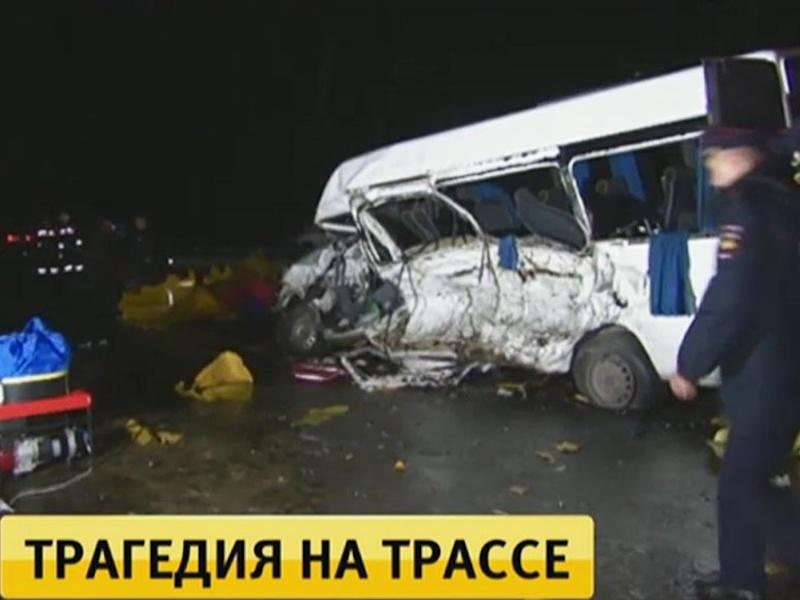 Генпрокуратура: упопавшего вДТП под Калининградом микроавтобуса небыло лицензии