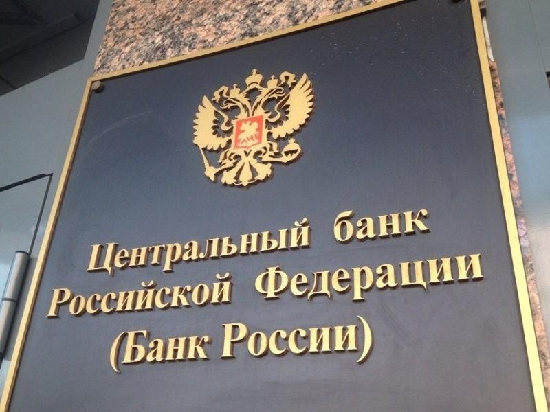 Различать липовые деньги научат иркутян вБанке Российской Федерации