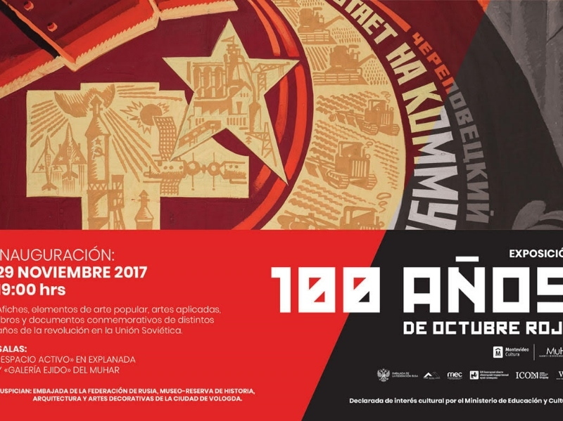 Лозунги советских времен вологодского музея представлены вУругвае