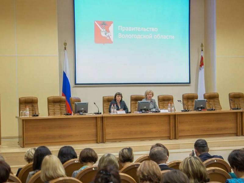 ВОрловской области собрано 22,8 млрд руб. налогов— ФНС