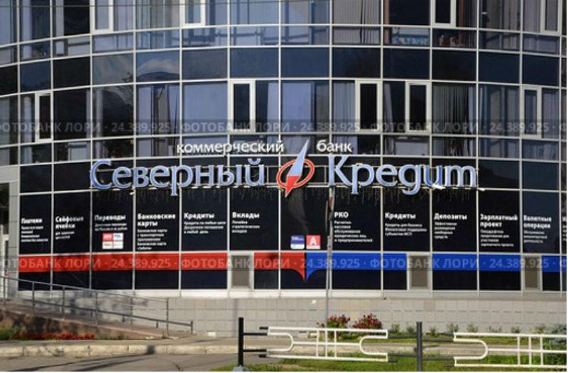 Проблемный крымский банк ожидает отзыва лицензии