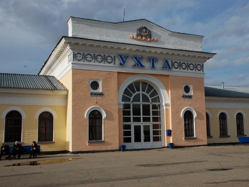 Избирком Коми отказал впроведении референдума опереносе столицы республики вУхту