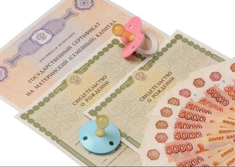 Волжанам, родившим 2-го ребенка, решили выдать ежемесячные выплаты