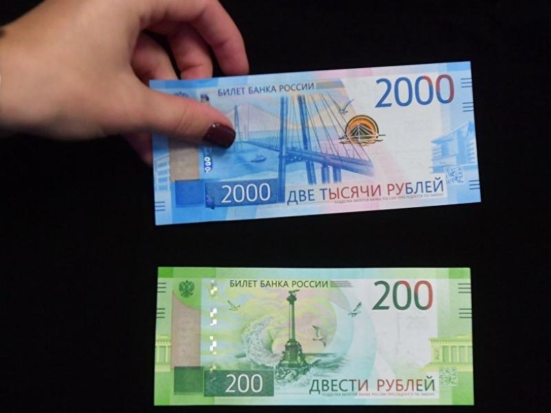 Банкноты достоинством в200 и2000 руб. появились вбанках Вологды