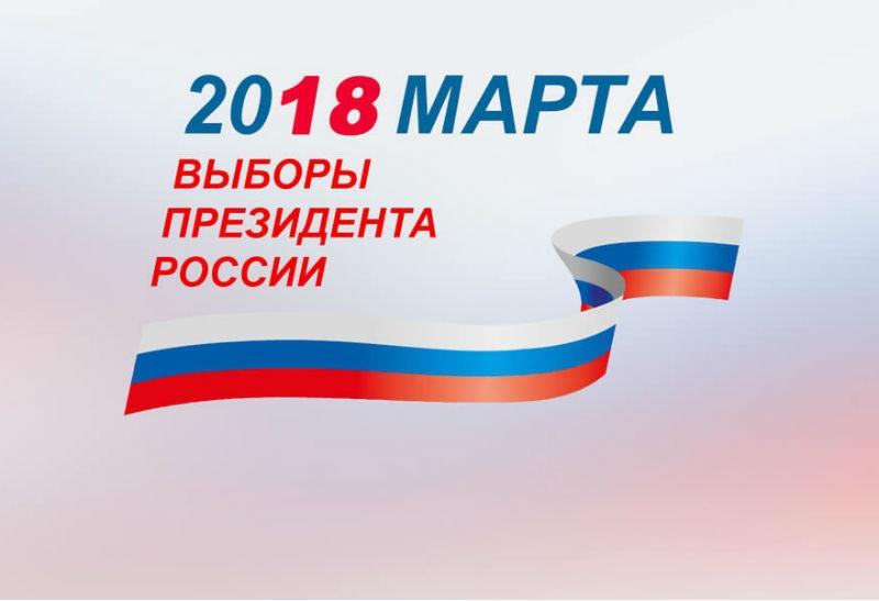 Избирательные счета открыли 16 претендентов впрезиденты РФ— ЦИК