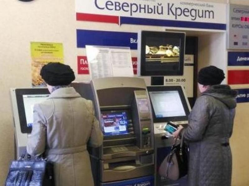 Вологодский банк «Северный Кредит» приближается кстатусу банкрота